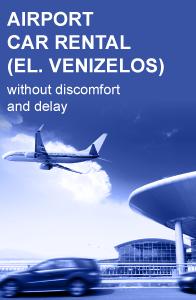 Airport Rent